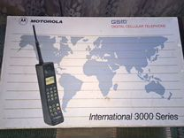 Motorola International 3200 GSM