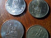 Монеты разные.Обмен