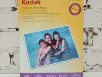 Фотобумага 4R (10,2х15,2) глян. 200г/м 500л. Kodak