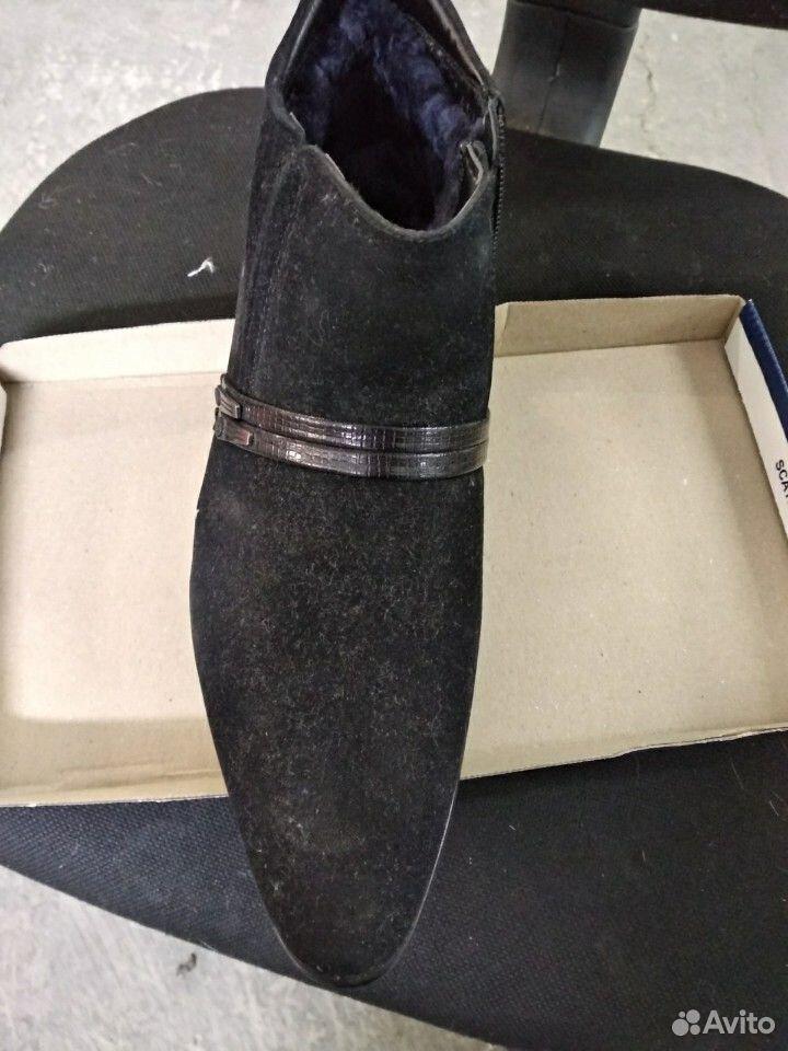 Schuhe  89220522588 kaufen 4