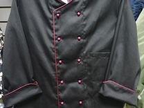 Куртка шеф-повара,повара,сушиста
