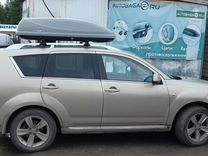 Автобокс Коффер (Бонус) 425 литров (серый) — Запчасти и аксессуары в Перми