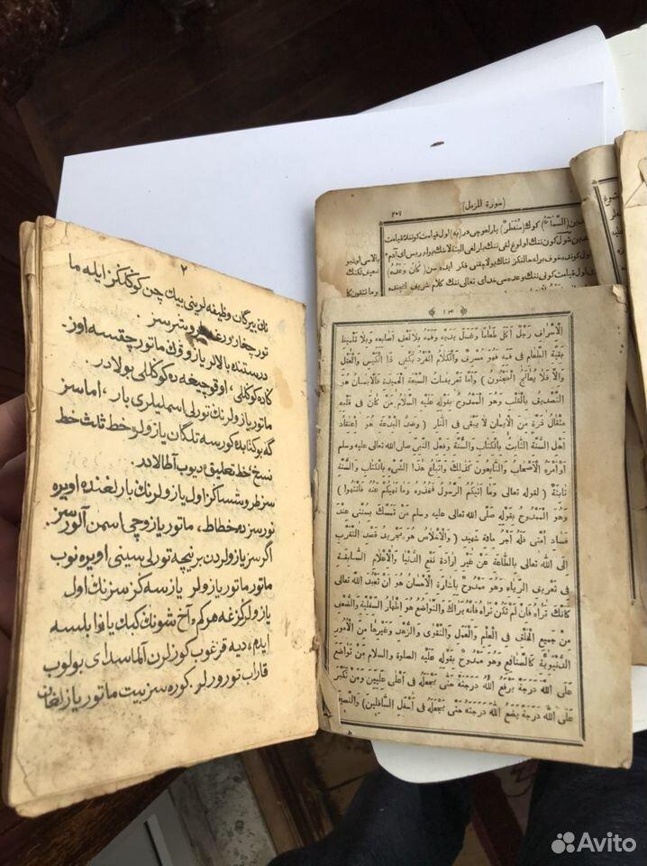 Кораны рукописные старинные  89124873993 купить 6