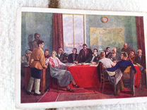 Открытки 1938 год и далее — Коллекционирование в Челябинске