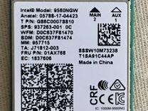 Intel AC 9560NGW M.2 adaptor