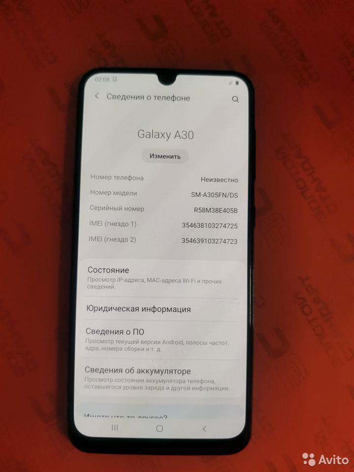 Samsung A30 3/32 (центр)  89093911989 купить 4