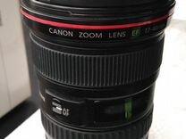 Объектив Canon 17-40mm F4 L USM