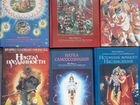 Книги Бхагавад-Гита