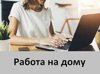 работа онлайн ковылкино