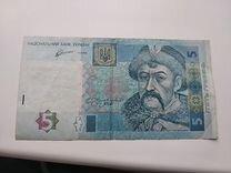 Банкнота гривна