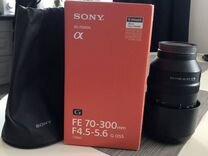 Sony FE 70-300
