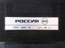 """Радиоприёмник """"Россия-303"""" (транзисторный)"""