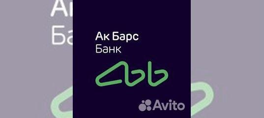 как взять баланс в долг на теле2 казахстан