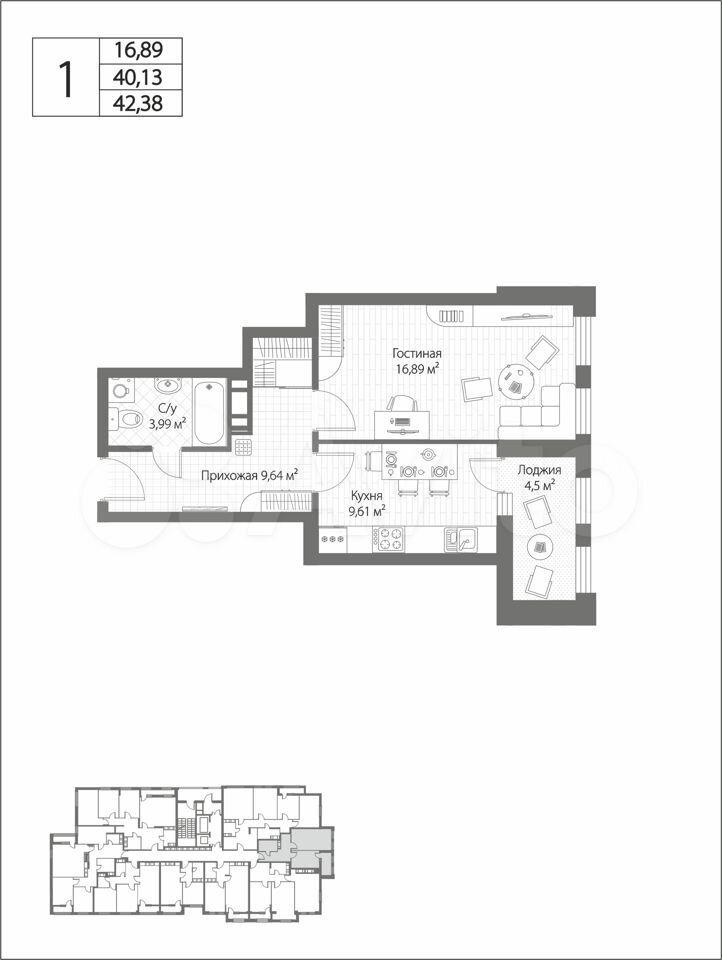 1-к квартира, 42 м², 4/19 эт.  88314107670 купить 1
