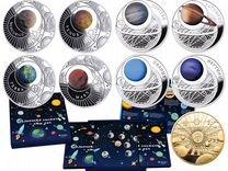 Набор монет Беларусь Солнечная Система серебро