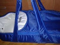 Сумка-переноска Babyton Синяя