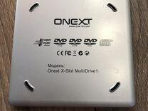 Оптический привод Onext