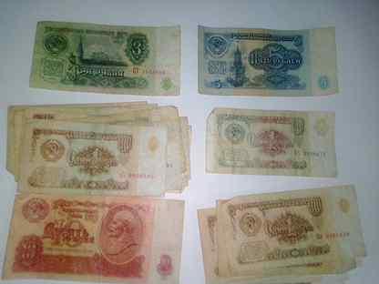 вот америке фото самых дорогих бумажных денег ссср этой игре