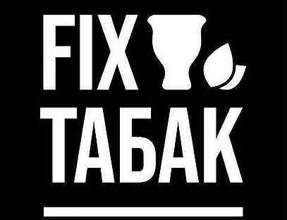 работа продавцом табачных изделий в москве