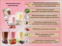 Протеиновый коктейль Wellness, супы и витамины