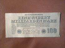 Банкнота веймар 100 млрд марок 28 10 1923 год