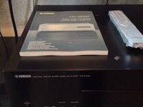 Yamaxa cd-s1000