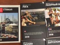 Путеводители Афиша (комплект 12 книг)