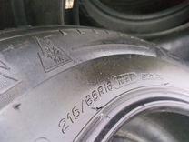 Michelin X-ice North 215/60/16