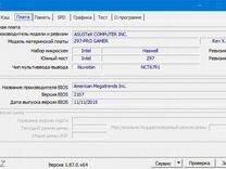 Мега-сборка i7-4790 + Z97-Pro Gamer