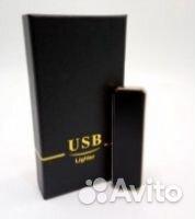 Беспламенная usb-зажигалка HH-656  84942303606 купить 1