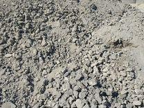 Дробленый бетон