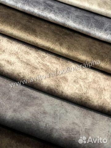 Ткань мебельная флок купить москва ткани для тентов купить в спб