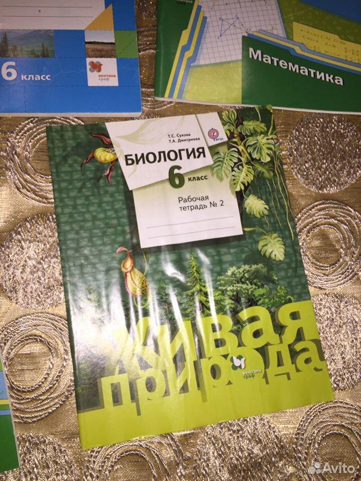 Тетради за 6 класс На печатной основе  89673186198 купить 4