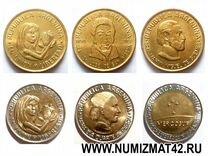 Новое поступление монет Аргентины