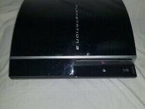 PS3 Fat на запчасти