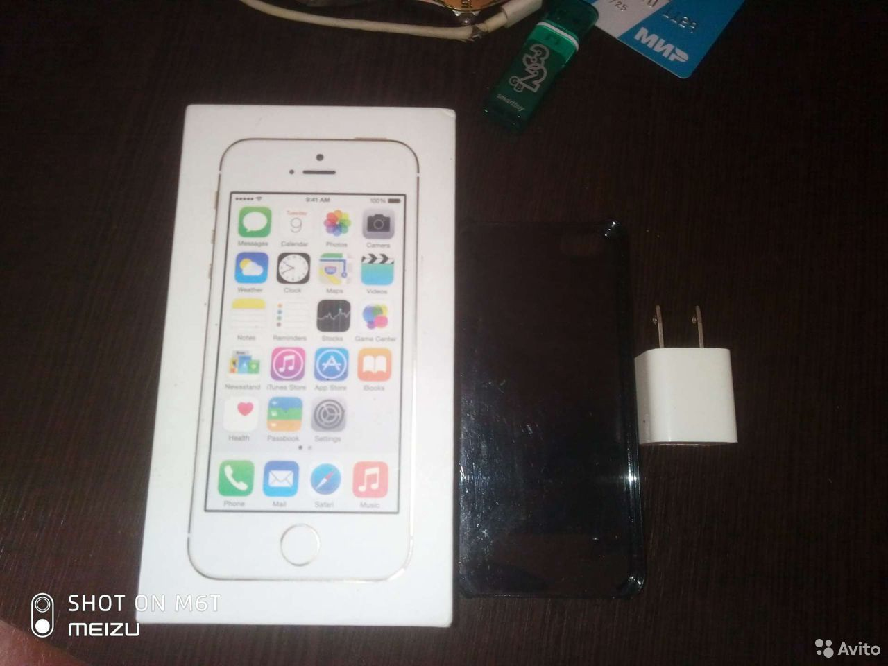 iPhone 5S  89789093921 купить 1