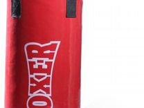 Боксерский мешок 20 кг