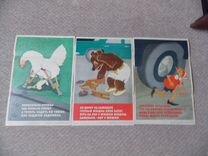Плакат СССР.Агитация. Животные. Математика