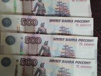 Банкноты 500 р. с номерами антирадарами и красивым — Коллекционирование в Нижнем Новгороде