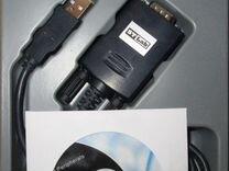 Контроллер Переходник RS232 - USB / COM 232 - USB