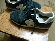 New Balance + Vans Old scool