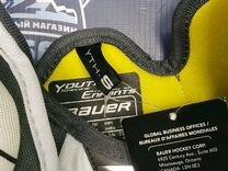 Нагрудник хоккейный Bauer supreme s170 детский