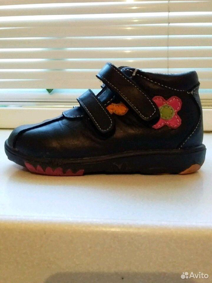 Ботинки  89607425232 купить 2