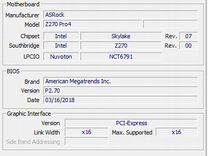 I5 6600K и ASRock z270 Pro4 — Товары для компьютера в Москве