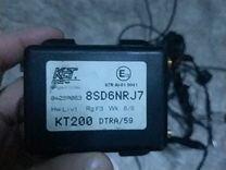 Спутниковая охранная система BMW, Skoda штатная
