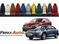 Авточехлы на Nissan — Запчасти и аксессуары в Ульяновске