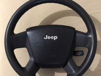 Руль Jeep Patriot/Compass/Liberty — Запчасти и аксессуары в Екатеринбурге