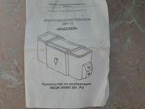 Электроводонагреватель для дачи