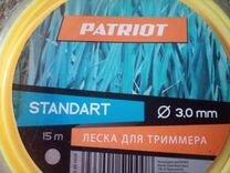 Леска для триммера 3 мм