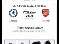 Финал Лиги Европы в Баку